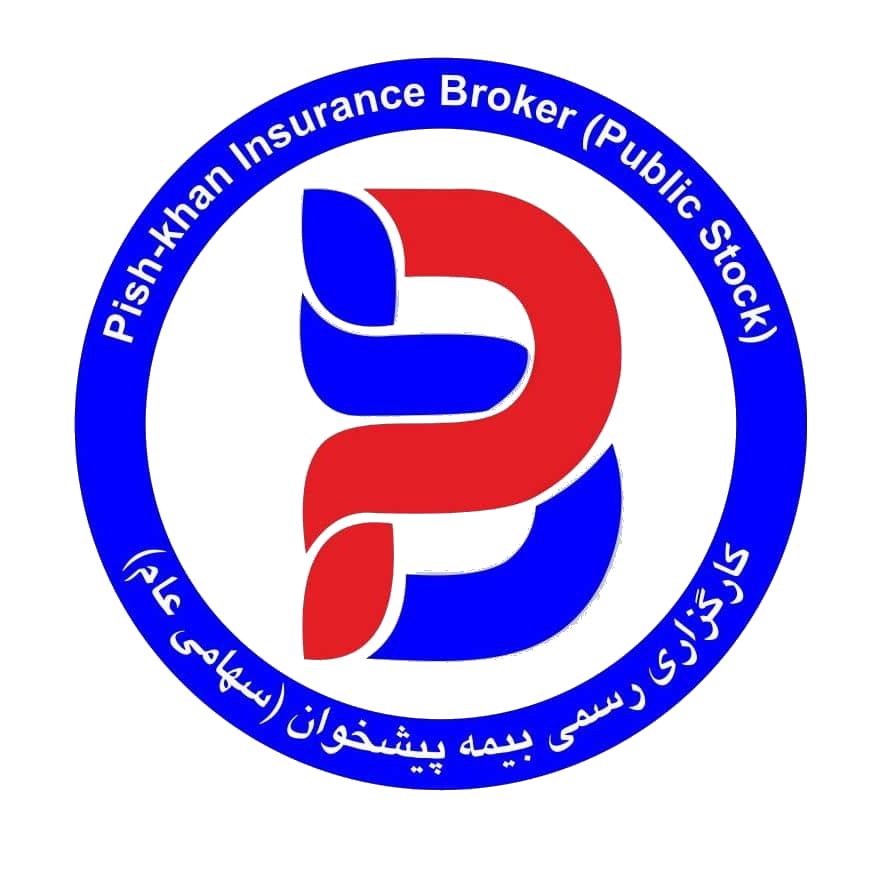 شرکت کارگزاری سهامی عام بیمه پیشخوان ایرانیان