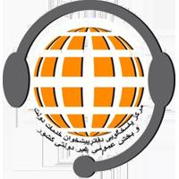 شرکت اول ندای پیشخوان ایرانیان