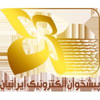 شرکت پیشخوان الکترونیک ایرانیان بانکداری