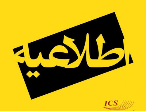 اطلاعیه /وزارت_بهداشت_کارت_بهداشت